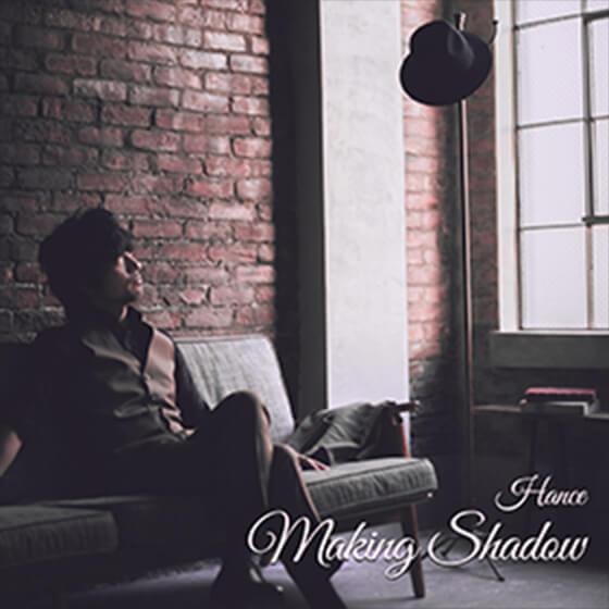 Making Shadow